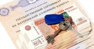 Деньги и сертификат