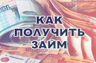 Деньги в рублях
